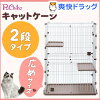 PuChiko キャットケージ 2段タイプ 広めサイズ(1台)
