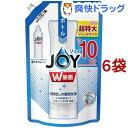 除菌ジョイ コンパクト 食器用洗剤 詰め替え ジャンボ(1330ml*6袋セット)【ジョイ(Joy)】