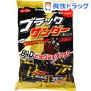 ブラックサンダー ビッグシェアパック(840g)[チョコレート]