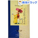 ゾネントア ローズヒップ・ハイビスカスティー(18袋入)【ゾネントア】