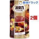 消臭力 トイレ用 大人の至福 リッチアロマの香り(400mL*2コセット)【消臭力】