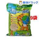 猫砂 ひのきとおからの流せる猫砂(8L*9コセット)【オリジナル 猫砂】【送料無料】
