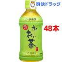 伊藤園 おーいお茶 緑茶(350mL 48本セット)【お〜いお茶】