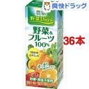 農協 野菜Days 野菜&フルーツ100%(200mL*18本入*2)【送料無料】