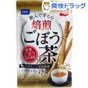 【訳あり】DHC 飲んですらり 焙煎ごぼう茶 ノンカフェイン(10包)【DHC】