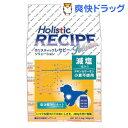 ホリスティックレセピー 減塩(2.4kg)【ホリスティックレセピー】【送料無料】