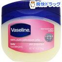 ヴァセリン ペトロリュームジェリー ベビー(368g)【ヴァセリン(Vaseline)】[ヴァセリン 368g ベビー用品]