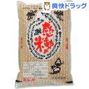 マイセン 感動の米 コシヒカリ玄米(5kg)【送料無料】
