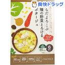 チュチュル からだよろこぶ 10種の野菜とろける麹ポタージュ(6袋入)