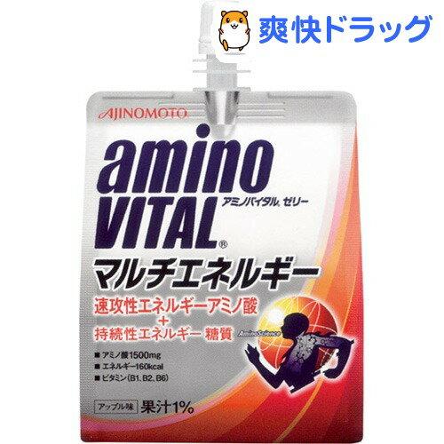 アミノバイタル マルチエネルギー - 180g