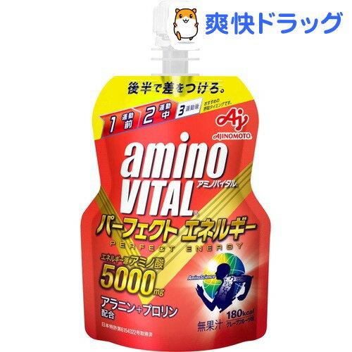 アミノバイタル パーフェクトエネルギー - 130g