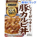DONBURI亭 豚カルビ丼(160g)【DONBURI亭】