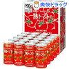 熟トマト 缶(190g*20本入)