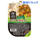 かるデリ 彩り4種の根菜カレー(200g)