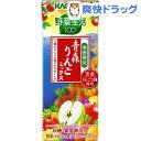 【訳あり】カゴメ 野菜生活100 青森りんごミックス(200mL*12本入)【野菜生活】