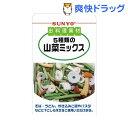 サンヨー お料理素材 5種の山菜ミックス(160g)