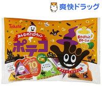 【企画品】みんなのハロウィンポテコ 栗かぼちゃのポタージュ味(10袋入)