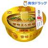 マルちゃん正麺 カップ 香味まろ味噌(1コ入)