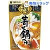 ミツカン 〆まで美味しい 寄せ鍋つゆ ストレート(750g)