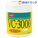 ノーベル製菓 VC-3000 タブレット ボトルタイプ(150g)[お菓子]