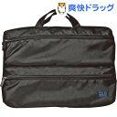 Digio2 Ultrabook用 バッグ・イン・バッグ ポ...