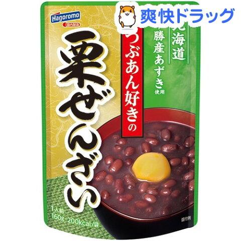 つぶあん好きの栗ぜんざい(160g)