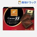 森永 カレ・ド・ショコラ カカオ88(18枚入)