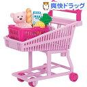 【数量限定】リカちゃん おかいものショッピングカート(1セット)【リカちゃん】