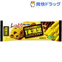 1本満足バー チョコバナナケーキ(1本入)【1本満足バー】[ダイエット食品]