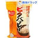 西田精麦 お得用 胚芽押麦ビタバァレー(1kg)