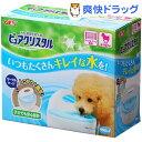 ピュアクリスタル サークル・ケージ専用 子犬・超小型犬用(1コ入)【ピュアクリスタル】[ペット 水飲み]【送料無料】