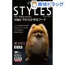 サンライズ スタイルズ ポメラニアン用 成犬用(600g)