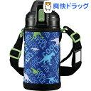 象印 ステンレスボトル SP-HB06-AZ ザウルスブルー(1コ入)【象印(ZOJIRUSHI)】【送料無料】