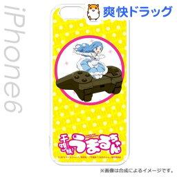 ハクバ キャラ IPHONE6 干物妹!うまるちゃん 橘・シルフィンフォード PCM-IP6-1358(1コ入)【キャラモード】【送料無料】