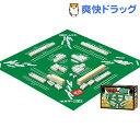 圍棋, 象棋, 麻將, 西洋象棋 - マスター麻雀(1コ入)【マスターシリーズ】[おもちゃ]【送料無料】