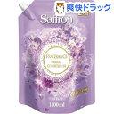 サフロン バイオレットの香り 詰替(1.1L)【サフロン】[柔軟剤]