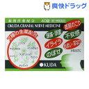 【第(2)類医薬品】奥田脳神経薬(40錠)