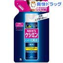 メンズケシミン 化粧水 つめかえ用(140mL)【ケシミン】