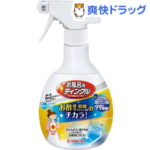 お風呂用ティンクル すすぎ節水タイプ 本体(400mL)【ティンクル】[液体洗剤 風呂用]