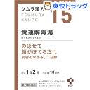 【第2類医薬品】ツムラ漢方 黄連解毒湯エキス顆粒A(20包)...