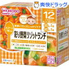 栄養マルシェ 彩り野菜リゾットランチ(90g*1コ入+80g*1コ入)