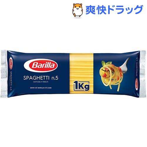 バリラ No.5(1.7mm) スパゲッティ(1kg)【バリラ(Barilla)】[パスタ…...:soukai:10150040