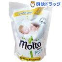 モルト 柔軟剤 ピュア リフィル(1.8L)【モルト(molto)】