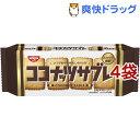 日清シスコ ココナッツサブレ(20枚入*4袋セット)