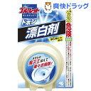 ブルーレット ドボン 洗浄漂白剤(120