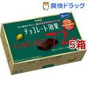 チョコレート効果 カカオ72%(75g*5コセット)【チョコレート効果】