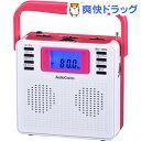 ステレオCDラジオ 500Z-MIX(1台)