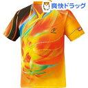 ニッタク ゲームシャツ スカイワールド イエロー 150サイズ(1枚入)【ニッタク】