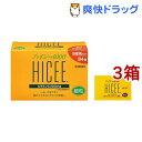 【第3類医薬品】ハイシー 1000(2g*84包入*3箱セット)【ハイシー】