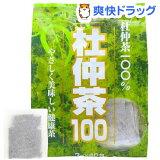 杜忠茶叶销售100●●(3gX40返回舱)★超过2980日元★税[杜仲茶100(3g*40包入)【HLSDU】 /[杜仲茶 とちゅう茶 お茶]]